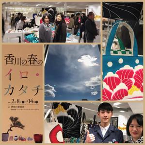 Sanuki_1_1